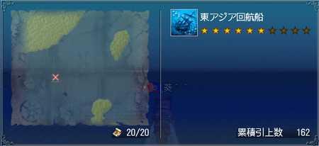 521 沈没船162