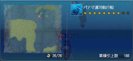 529 沈没船166