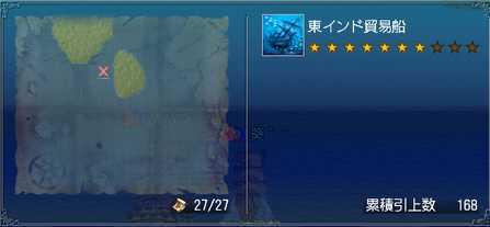 602 沈没船168