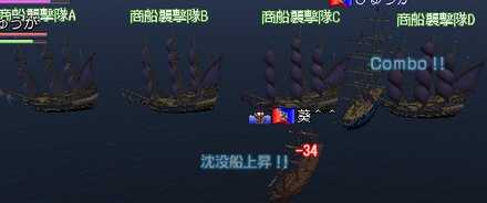 611 沈没船襲われ