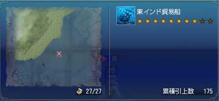 614 沈没船175