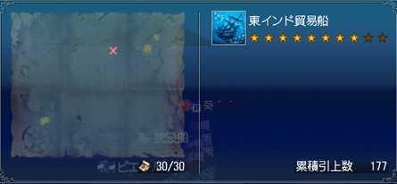 614 沈没船177