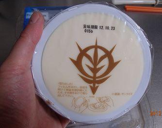 1009 ザク・ズゴック豆腐 2