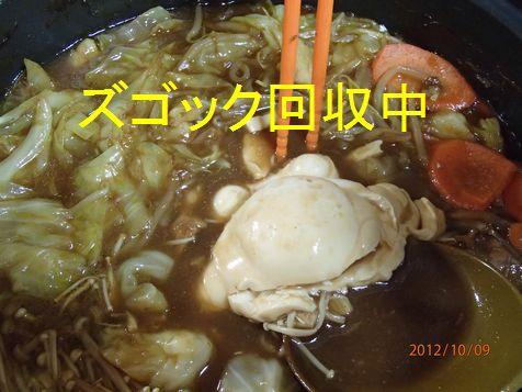 1009 ザク・ズゴック豆腐 5