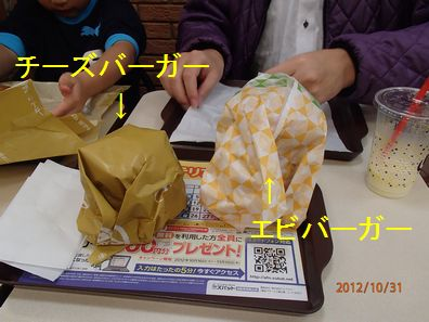 1031 5段バーガー 4