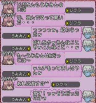 うみみん会話1