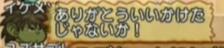 イケメソ4