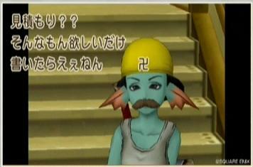 ポコ神手紙2