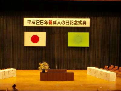 snap_20217071yuki_201313225243.jpg