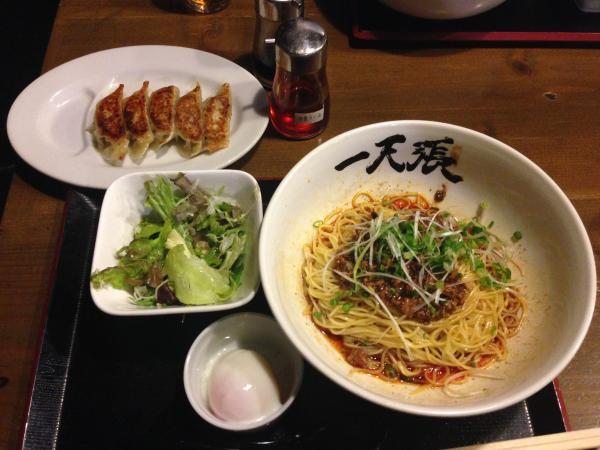 汁なしタンタン麺赤セット3