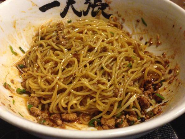 汁なしタンタン麺赤混ぜた5