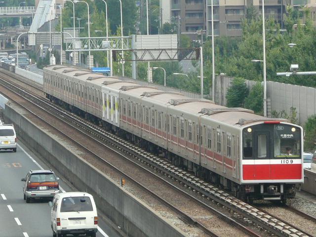 P1970355.jpg