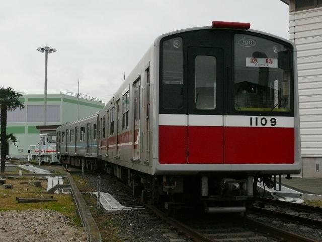 P2030850.jpg