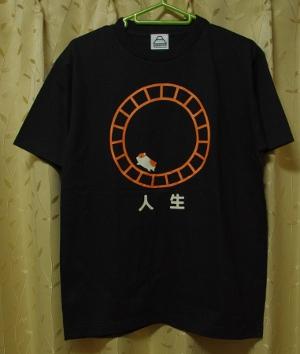 伊藤製作所 Tシャツ