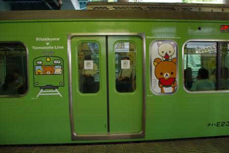 山手線 リラックマ電車