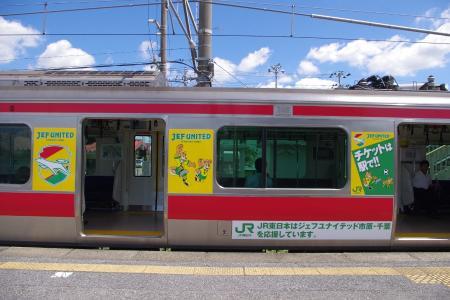 外房線 新茂原駅 E233系