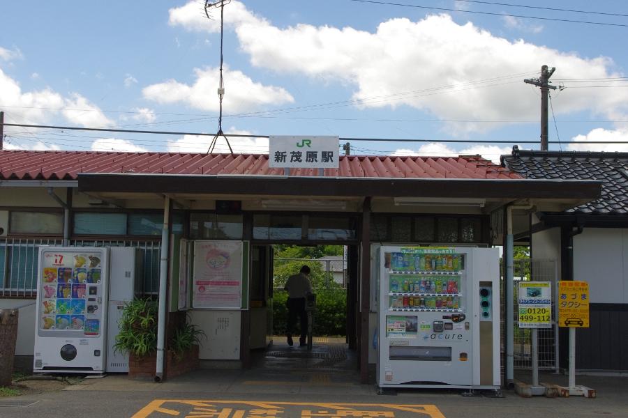 新茂原駅 - 鉄子が呼吸するとき