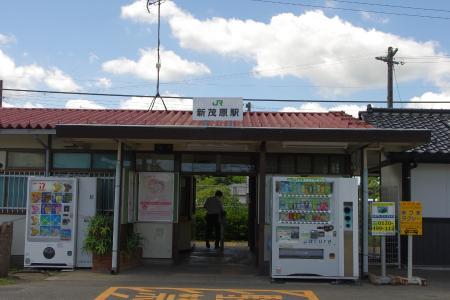 外房線 新茂原駅