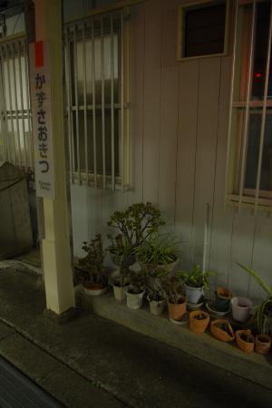 外房線 上総興津駅