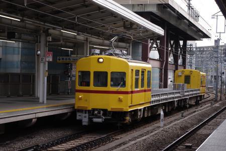 京急 デト11-12
