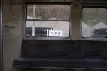 吾妻線 小野上駅