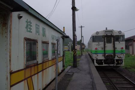 桂岡駅 キハ40