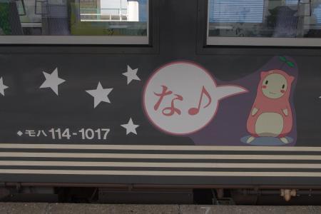 115系 あの夏で待ってるラッピング列車 軽井沢駅