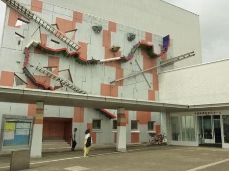 南総文化ホール