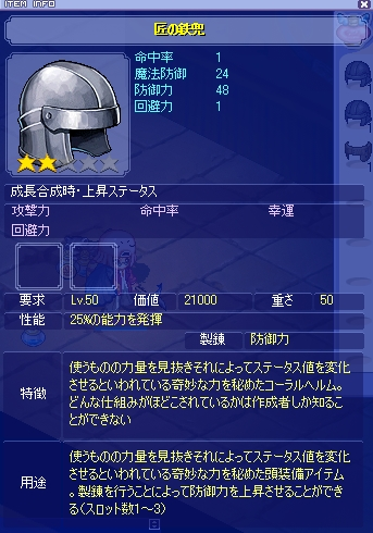 Baidu IME_2012-7-23_18-31-15