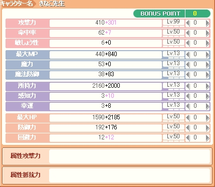 Baidu IME_2012-7-26_21-43-20