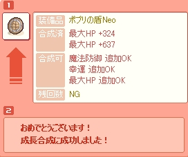 Baidu IME_2012-7-26_19-33-48