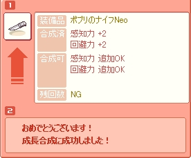 Baidu IME_2012-7-26_21-53-43