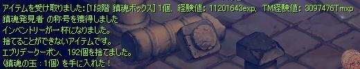 Baidu IME_2012-7-29_19-37-1