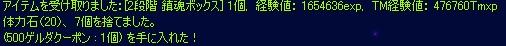 Baidu IME_2012-7-29_21-0-47