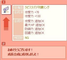 Baidu IME_2012-8-1_12-16-52