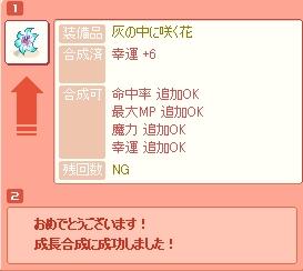 Baidu IME_2012-7-31_0-53-23