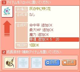 Baidu IME_2012-7-31_0-53-2