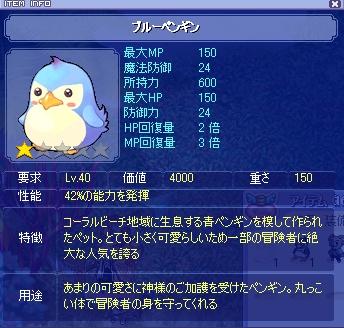 Baidu IME_2012-8-2_17-12-43