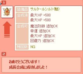 Baidu IME_2012-8-1_13-42-8