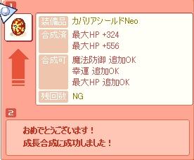 Baidu IME_2012-8-9_16-32-59