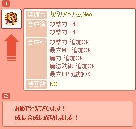 Baidu IME_2012-8-9_16-31-45
