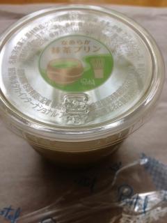 抹茶プリン1