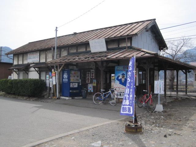 20120320 001