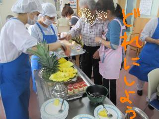 IMG_1717_convert_20130618172101.jpg