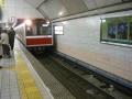 P1280054.jpg