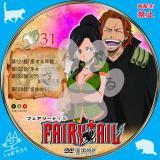 FAIRYTAIL フェアリーテイル 31_02