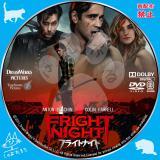 フライト・ナイト:恐怖の夜_02 【原題】Fright Night