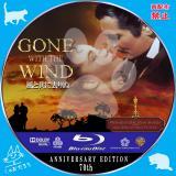 風と共に去りぬ_bd 【原題】Gone with the Wind