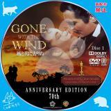 風と共に去りぬ_disc1 【原題】Gone with the Wind
