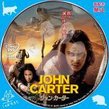 ジョン・カーター:JOHN CARTER_03
